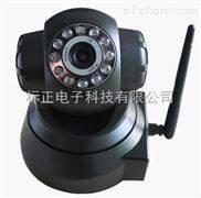 网络摄像机手机远程无线WIFI网络摄像头