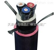 MYP矿用橡套电缆3*120+1*50天津移动设备软电缆
