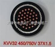 NH-KVVP22控制电缆8*1.0耐火线NH-KVVRP KVV32