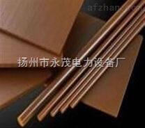 扬州 改性双马来酰亚胺层压玻璃布板