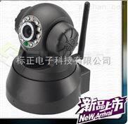 深圳批发  Z新Z潮的摄像头  室内监控