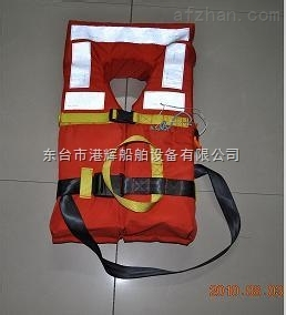 II型新款救生衣生产商