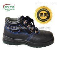 防滑耐油劳保鞋 C2010