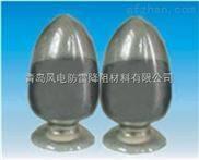本公司提供优质防雷接地材料,风电TT-HS-A离子缓释剂