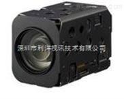 20倍1080p高清一体化摄像机