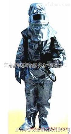 消防分体隔热防护服