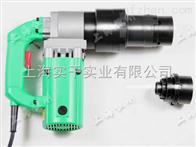 电动扭力扳手电动扭力扳手上海经销商