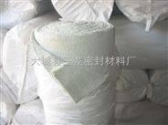 陶瓷纤维布出厂价