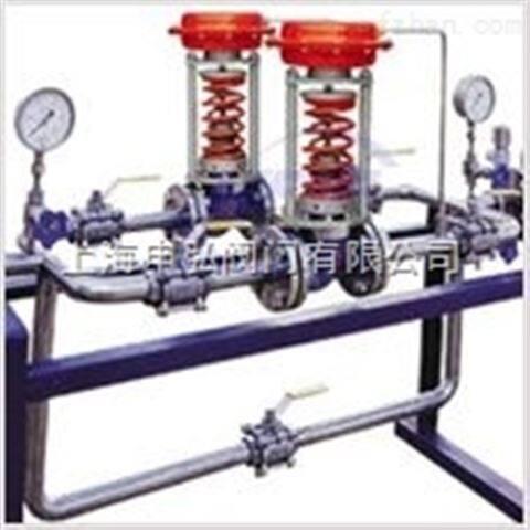 锅炉蒸汽减温减压阀