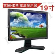 19寸宽屏液晶显示器HDMI高清显示器