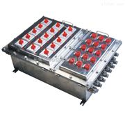 BXK防爆控制箱BXK-A2B3K2X防爆控制箱
