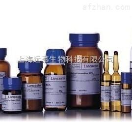 CAS:105471-98-5  ,木通苯乙醇苷B
