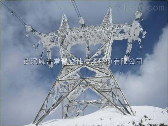 高压输电线路导线覆冰在线监测系统解决方案