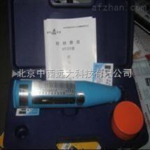 M154740北京中西牌 混凝土回弹仪  型号:ZSE11-HT-225B库号:M154740