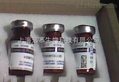 CAS:1415-73-2,芦荟苷