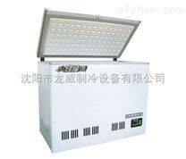 120L 医用低温箱