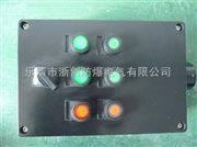 两灯两钮控制操作柱天津防爆防腐操作柱