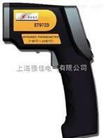 红外线测温仪ET972D