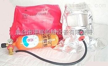 紧急逃生呼吸器装置热销推荐