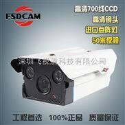 供应红外防水双灯点阵摄像机