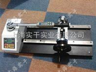 扭矩扳手检定仪扭矩扳手检定仪广东厂家