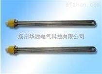 電加熱器SRY2|SRY3|SRY4