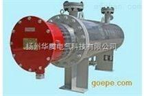 护套式电加热器SRY6-6|HRY6