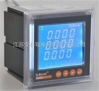 PZ80L-AV3/C智能三相电压表型号