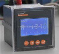 PZ72L-DP智能直流功率表 知名品牌