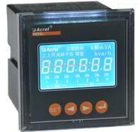 PZ72L-DE智能直流电能表