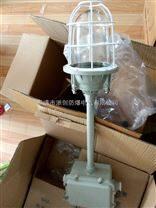 BAD81-150W防爆灯价格