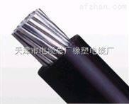 10kv架空絕緣電纜3*70鋁芯電纜