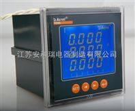直流电流电压组合表选型 厂家直销