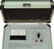 FZY-III矿用杂散电流测定仪厂家