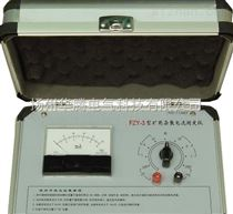 FZY-III礦用雜散電流測定儀廠家
