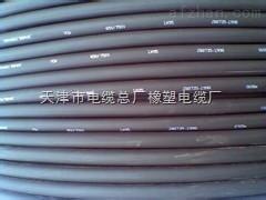 MYQ电缆300/500V煤安证查询电话