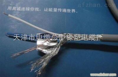 RS-485双绞屏蔽线,RS-485 2*0.5通信线单价