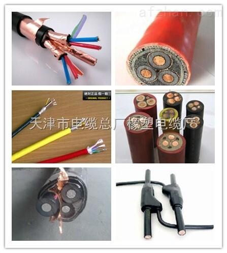 DJYPV电缆价格查询电话182326570999(郝)