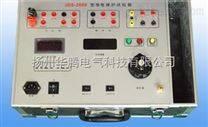 JDS-2000型单相继电保护测试仪
