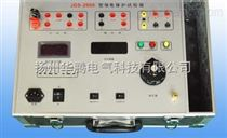 JDS-2000型單相繼電保護測試儀