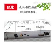 RK3188四核高清网络播放盒 上网速度快,内存2G,主频1.8HZ