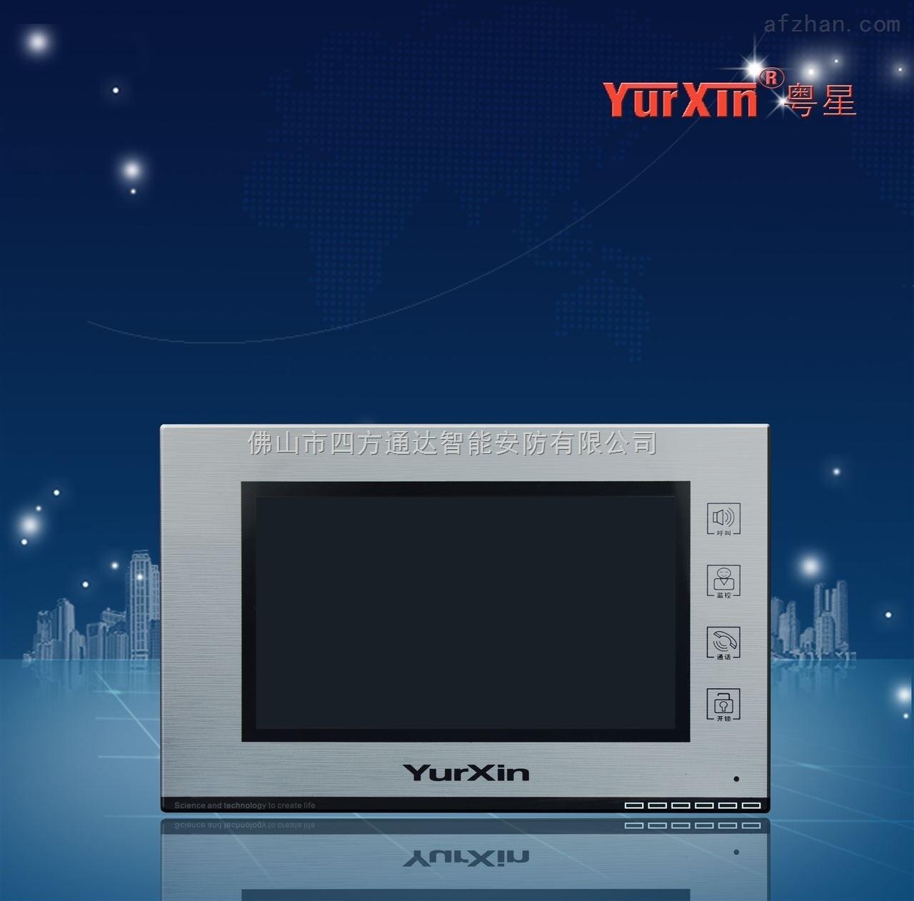 yx-m36l长治市粤星智能楼宇对讲系统m36l内机-产品