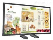 飞利浦46英寸LED液晶显示器/监视器 BDL4620QL
