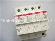 供应OVR-70/3+N高仿ABB浪涌保护器/防雷器