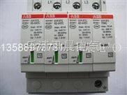 高仿浪涌保护器 高仿ABB OVR-BT2-40/1+N