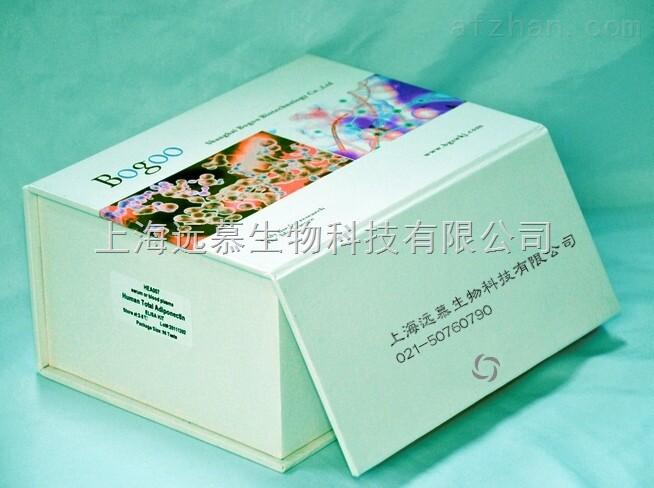 人(DNase-Ⅰ)Elisa试剂盒价格