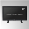 SA42NX42寸高清液晶监视器