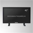 SA42NX42寸高清液晶監視器