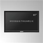 SA65NX65寸高清監視器哪家好