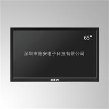 SA65NX65寸高清监视器报价
